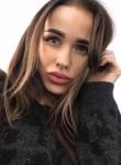Елизавета, 23 года, Санкт-Петербург