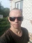 Denis, 27  , Zhytomyr