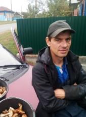 Aleksey, 39, Russia, Novotroitsk
