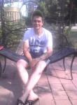 aleksandr, 26, Bataysk