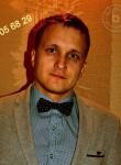 ВИТАЛИК  ОДЕССА, 36 лет, Білгород-Дністровський