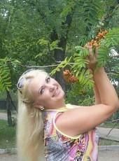 Kristinka, 33, Russia, Irkutsk