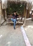 Efkarli, 28  , Izmir