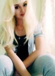 Знакомства Обнинск: Екатерина, 27