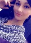 Дарья, 29 лет, Москва