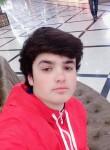 Али, 18 лет, Екатеринбург