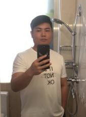 熊孩子, 25, China, Huangshi