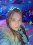 Nina, 24  , Artemivsk (Donetsk)