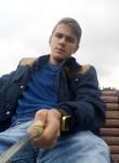 Дмитрий, 18 лет, Котельники