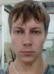Konstantin, 28  , Tomsk