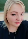 Yuliya, 33, Yekaterinburg