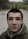 Знакомства Київ: Александр, 25