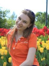 Маргарита, 24, Россия, Люберцы