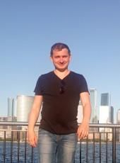 Andrew, 26, Russia, Cheboksary