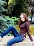 Marina, 24, Moscow