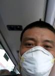 Yu Cheng, 41  , Singapore