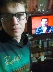 Алексей, 19, Россия, Аркадак