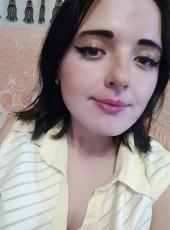 Алина, 19, Ukraine, Cherkasy