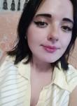 Алина, 19, Cherkasy