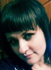 Tatyana, 32, Russia, Lesosibirsk