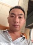 牵手人生, 41  , Shantou