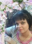 Marina, 34, Kuznetsk