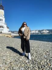 Evgeniya , 19, Russia, Novorossiysk