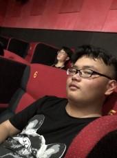 maotou, 26, 中华人民共和国, 浦阳