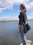 Irina, 39, Chelyabinsk