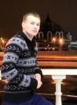 Богдан, 26 лет, Тула