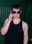 Ivan, 33  , Yekaterinburg