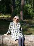 татьяна, 60 лет, Казань