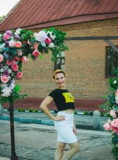 Veronika, 27, Russia, Novokuznetsk