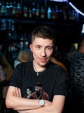 Egor, 22, Russia, Borovichi