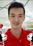 Eric马国顺, 35, Johor Bahru