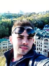 Sergey, 29, Ukraine, Kiev