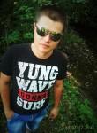 Vіtalіy, 29, Ivano-Frankvsk