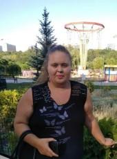 Марина, 30, Україна, Донецьк