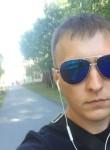 Denis, 23 года, Лангепас