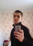 Vlad, 26, Chebarkul
