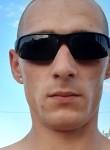 Ivan, 25, Khimki