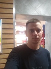 Іvasyuk , 26, Ukraine, Chernivtsi