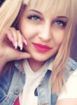 Юлия - Ульяновск