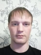 Sergey, 29, Russia, Verkhnyaya Pyshma