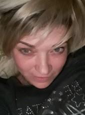 Natasha, 39, Ukraine, Kiev