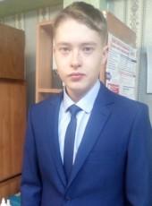 Timofey, 19, Russia, Kemerovo