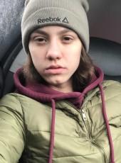 Kris, 20, Russia, Naryan-Mar