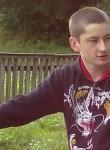 Сергій, 25 лет, Київ