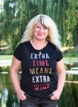 Tamara, 56  , Smila