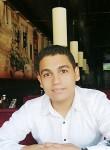 Mohamed, 19  , Bani Suwayf